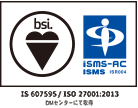 認定番号IS607595