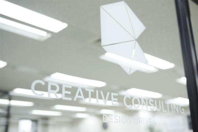 クリエイティブコンサルティング事業部 イメージ1