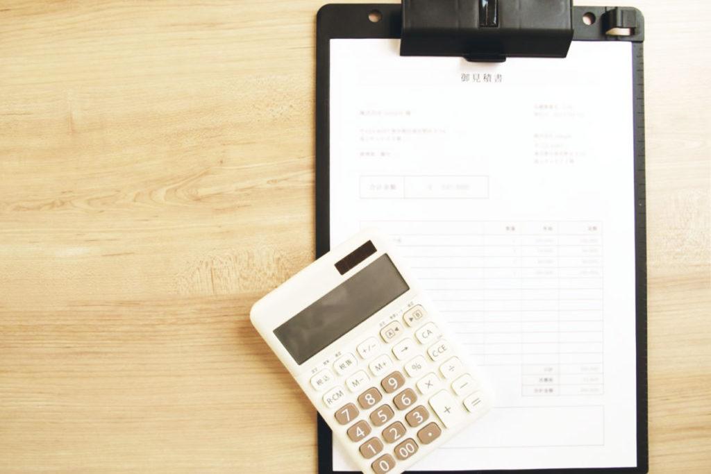 4-4.<コミュニケーション施策②>予算のプロデュース提案 Parallel 2weeks