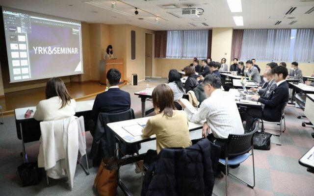 「ビジネスセミナーVol.5 in OSAKA 」を開催しました。