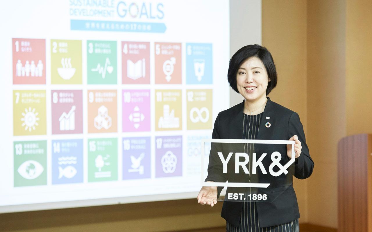 SDGsコンサルティングチーム シニアマネジャー 木村 有香