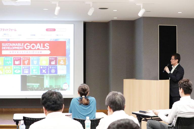 SDGs基礎セミナー