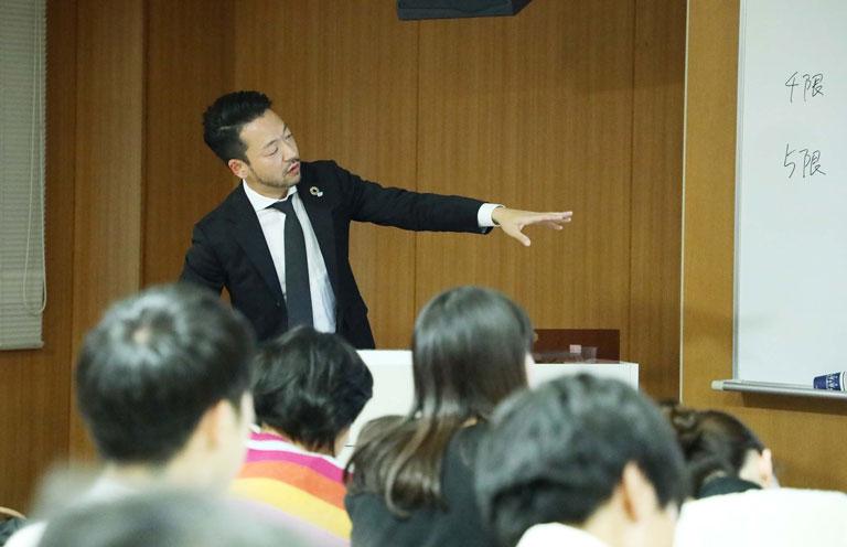 同志社大学セミナー