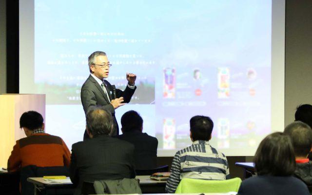 """成功するブランド戦略には、 """"SDGs""""が存在する。 変貌する生活者と市場、どうする企業!?"""
