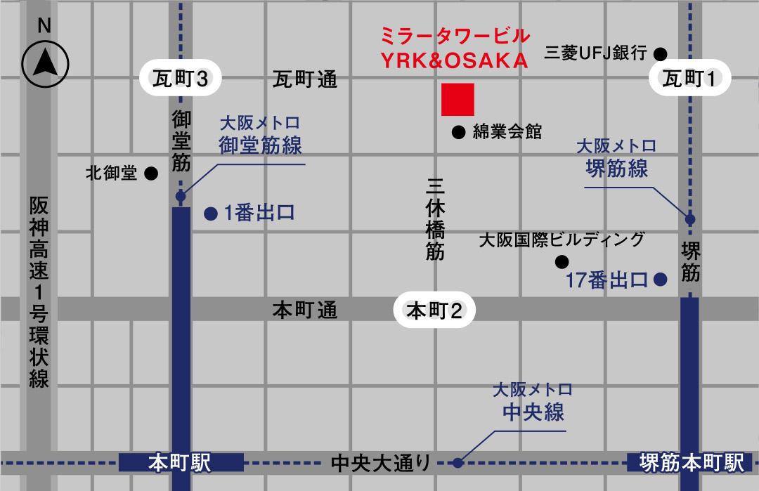 YRK& 大阪オフィス