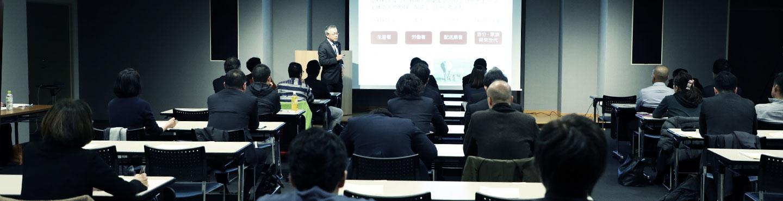 YRK& ビジネスセミナーの模様1