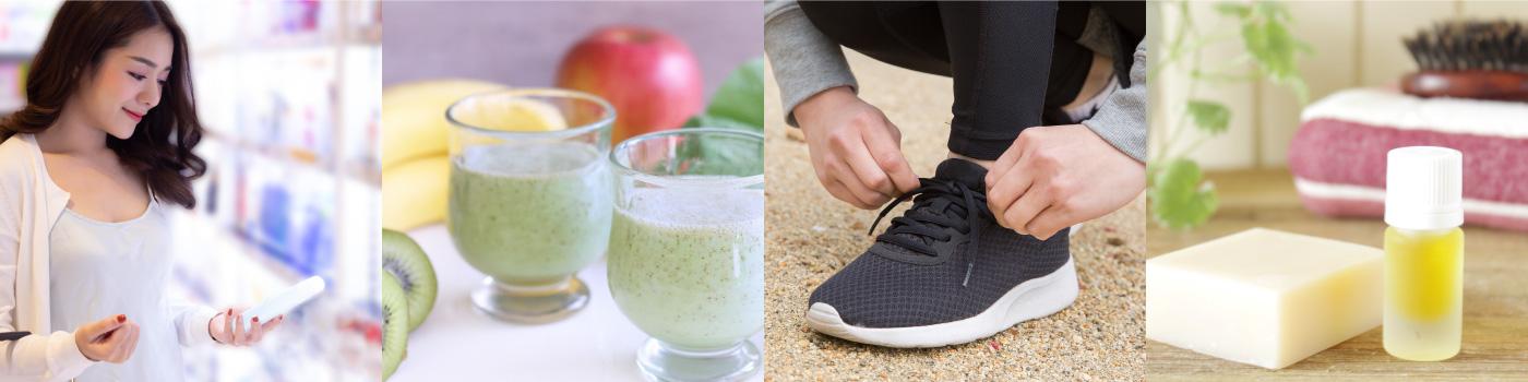 健康・予防に関わる製品販売強化へ