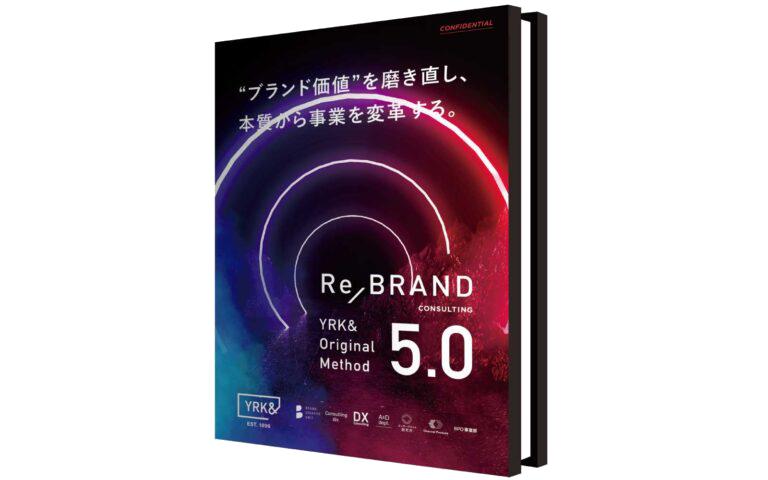 rebrand-method_5.0