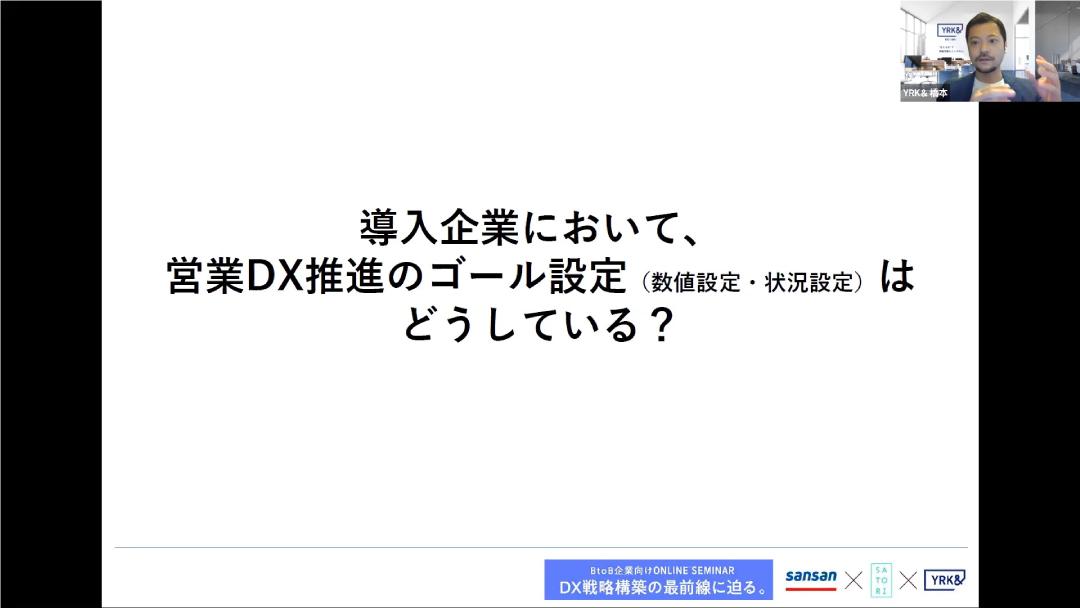 YRK&_橋本氏