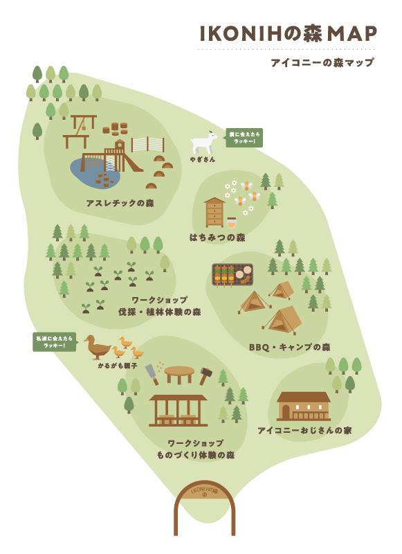 IKONIHの森プロジェクト