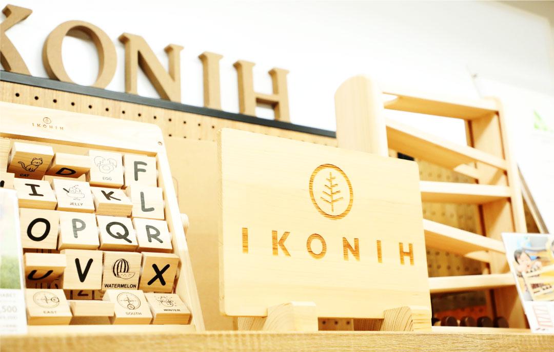 ひのきを使ったおもちゃブランド「IKONIH」