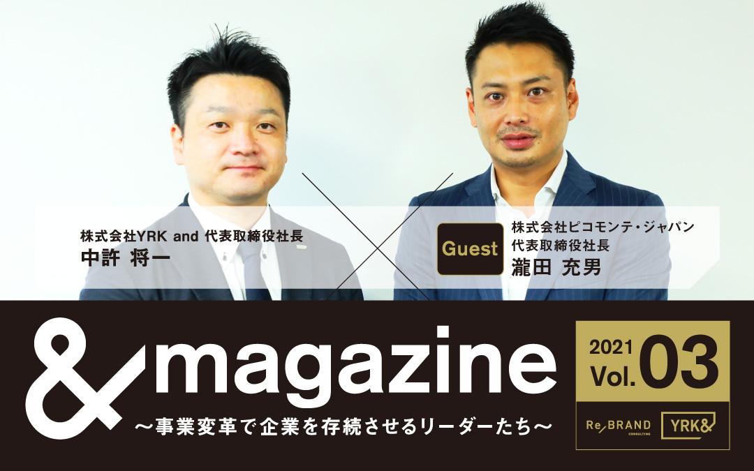 Top_&magazin-vol.03