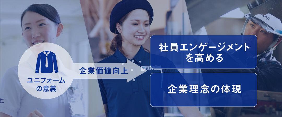 image_ミズノ株式会社共催セミナー